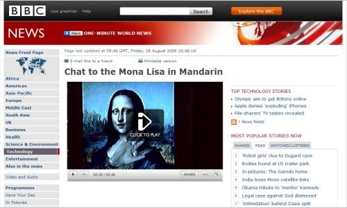mona-lisa-beijing